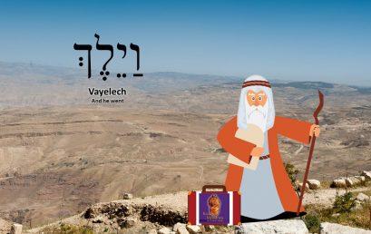This Week's D'var Torah