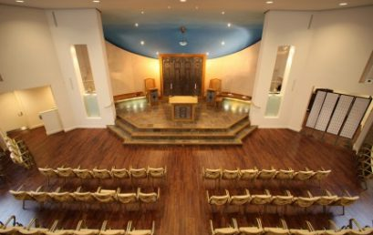 Vacancy – Head Teacher for the Belsize Square Synagogue Cheder