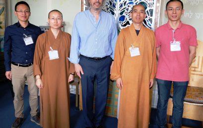 Buddhist College of Minnan