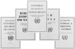 universal-declaration-human-rights_UN photo_1_un_org