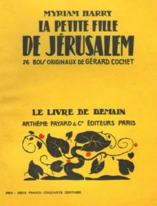 cover of le petite fille de jerusalem